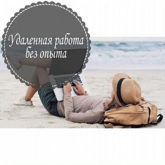 """Компания """"Кристина Частное лицо"""""""