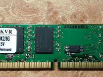 Оперативная память kingston ddr 3, 4 Гига, 1333mhz