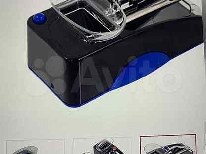 электрическая машинка для набивки сигарет купить в ижевске