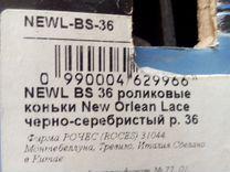 Роликовые коньки New Orlean Lace р. 36
