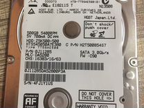 Hgst 500GB made in Thailand