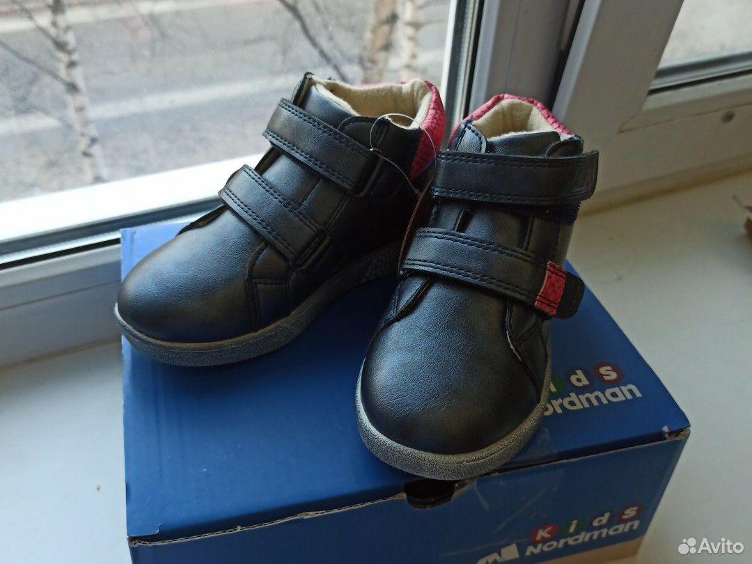 Ботинки  89128182636 купить 1