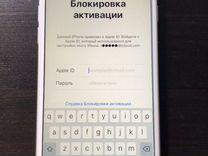 Новый iPhone 6s 32гб, на запчасти, iCloud
