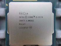 Процессор core I5 3570 lga 1155 для пк
