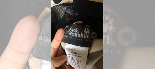 eleganckie buty innowacyjny design wysoka jakość Куртка Jack Wolfskin винтаж
