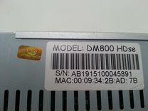 Dreambox 800 SE