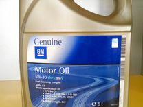 Оригинальное моторное масло genuine GM