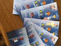 Билеты Ростов Локомотив