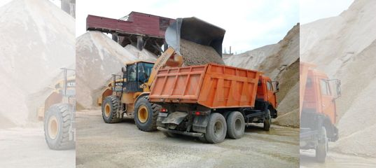 Дробленка бетона купить выравнивать пол цементным раствором