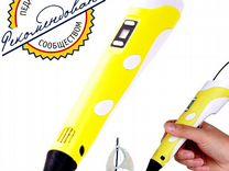 3д ручка Spider Pen с ЖК дисплеем, желтая — Товары для детей и игрушки в Нижнем Новгороде
