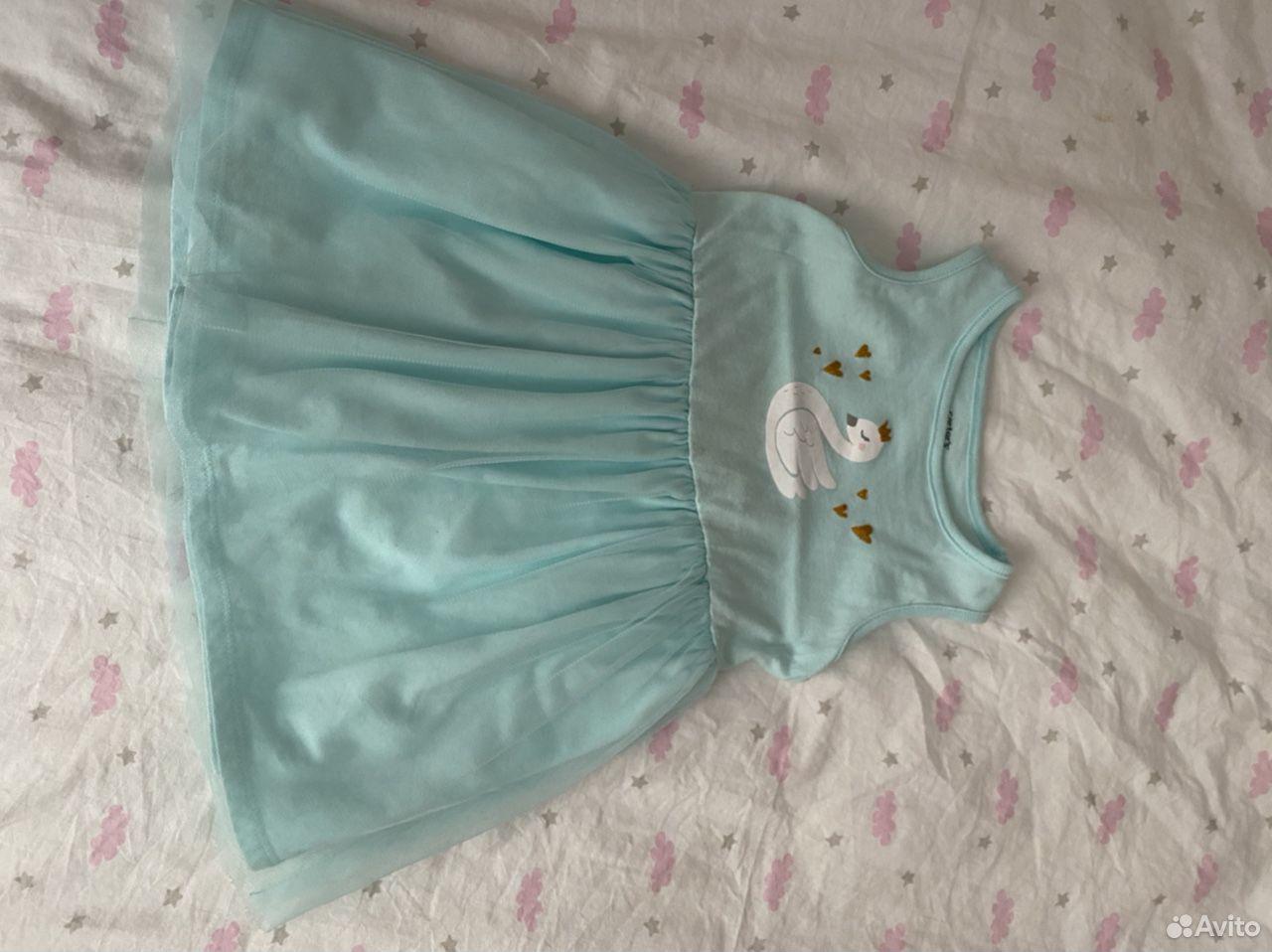 Платье  89196386824 купить 1