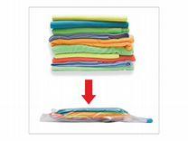 Набор цветных вакуумных пакетов