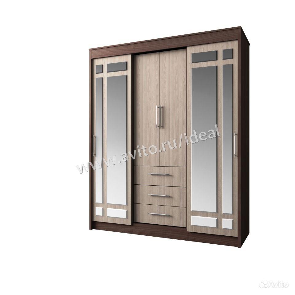 Шкаф фортуна 3